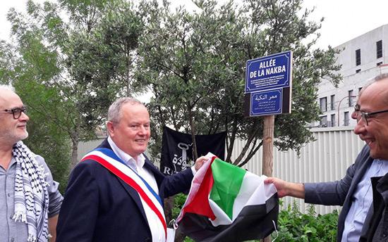 France: Bezons nomme symboliquement une rue «Allée de la Nakba»