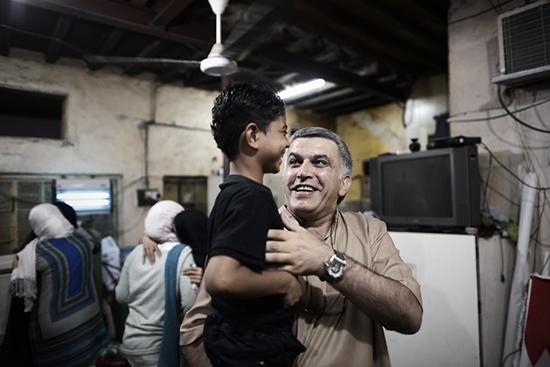 Le militant bahreïni Nabil Rajab citoyen d'honneur de Paris