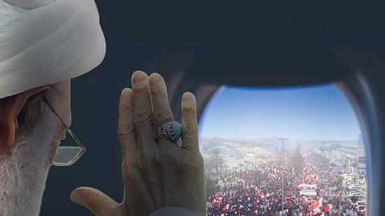Bahreïn: cheikh Qassem se rend à Londres pour traitement médical