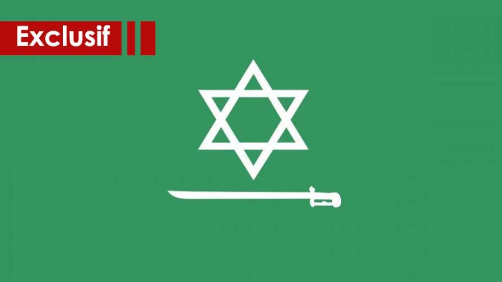 L'Arabie entre la crise d'identité et celle du pouvoir: «Israël» un refuge sûr