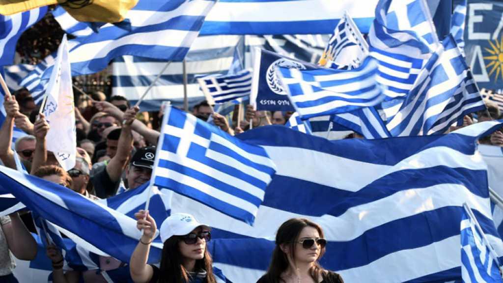 Après 8 ans, la Grèce sort du programme d'aide financière