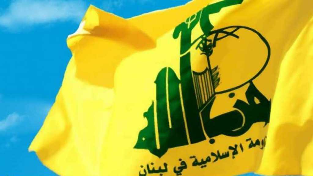 Le Hezbollah condamne le massacre de Douraïhimi, fustige le mutisme douteux international