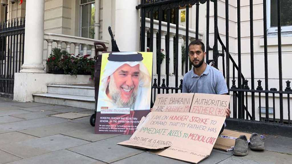 Le militant bahreïni Ali Mushaima en grève de la faim depuis un mois