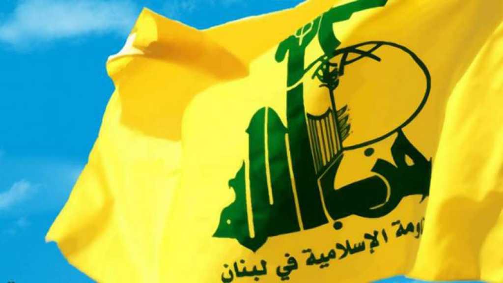 Le Hezbollah : Bolton a dévoilé la vérité de l'arrogance US envers les Etats et les ONG internationales