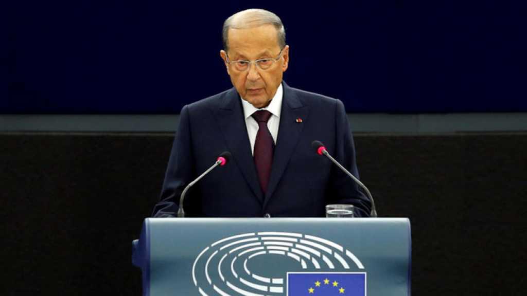 Président libanais : la «guerre US contre le terrorisme» post-11/9 a répandu le terrorisme