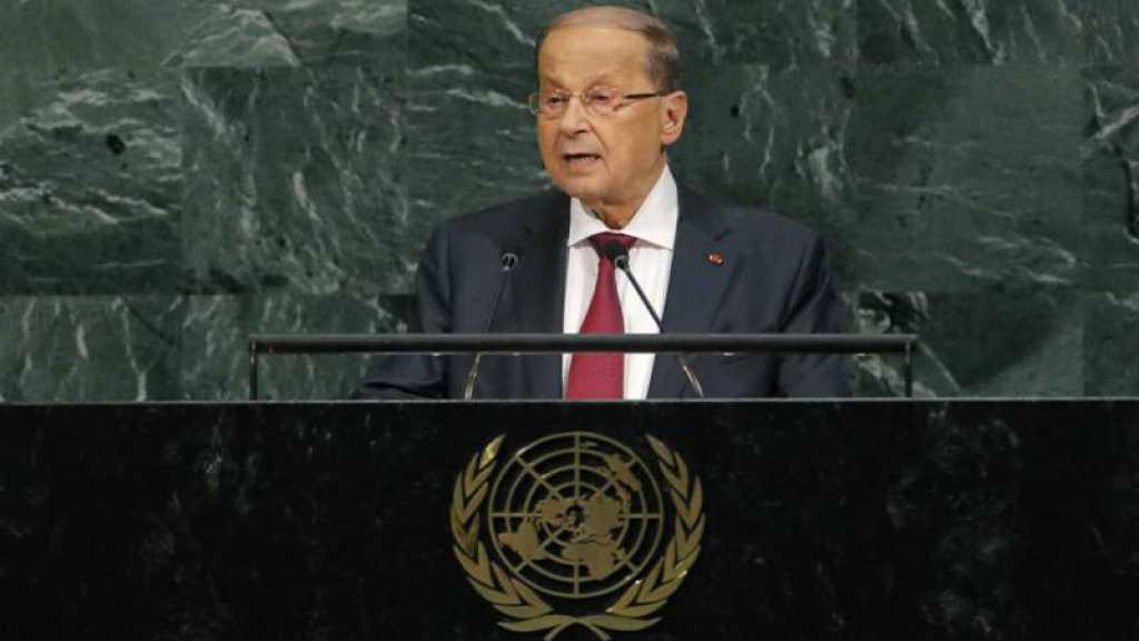 Aoun à l'ONU : le Liban refuse la naturalisation de n'importe quel migrant