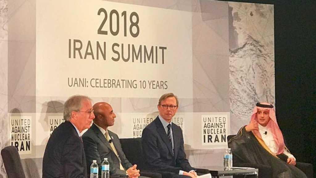 Rencontre entre certains représentants des monarchies arabes et le chef du Mossad à New York