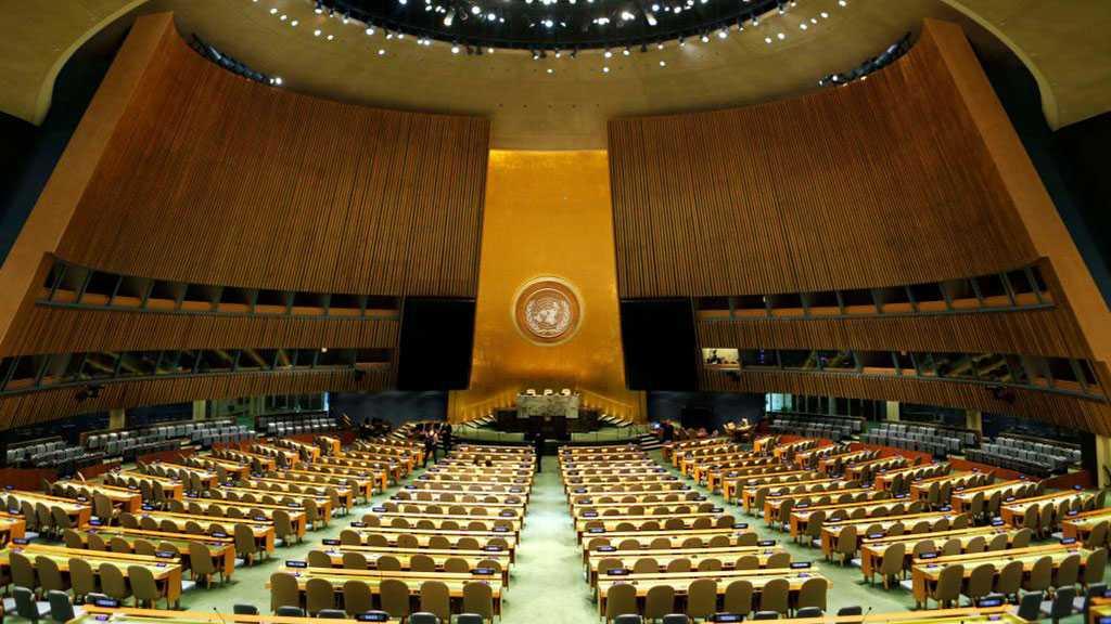 L'ONU laisse des dizaines de fichiers confidentiels en accès libre sur internet