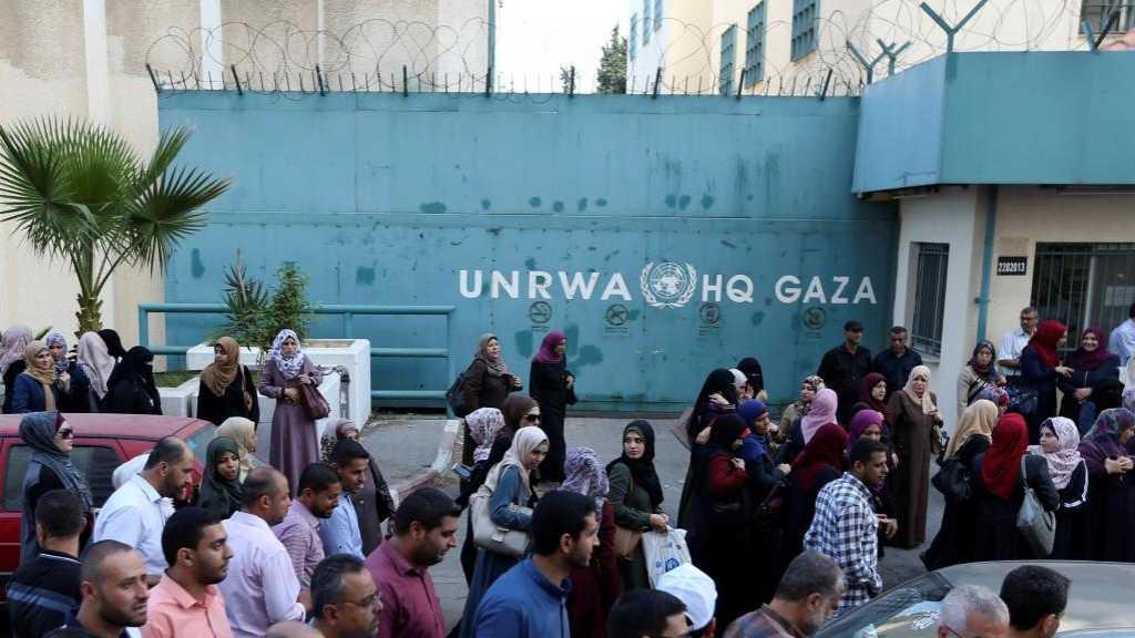 Gaza: fermeture du siège de l'agence de l'ONU pour les réfugiés palestiniens