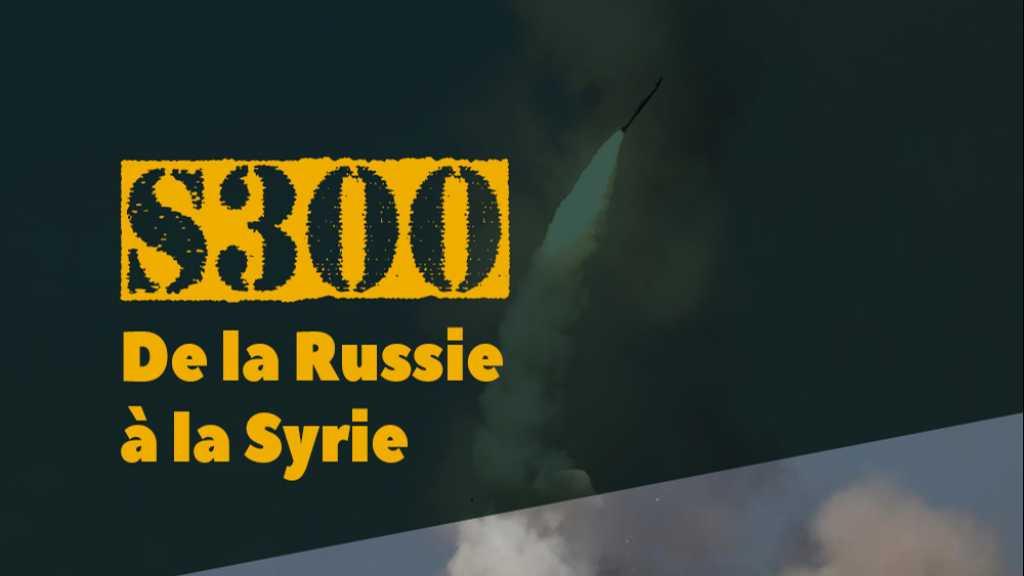 S-300.. de la Russie à la Syrie