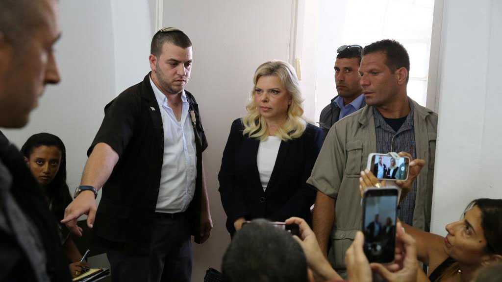 «Israël» : l'épouse de Benyamin Netanyahu jugée pour des frais de bouche