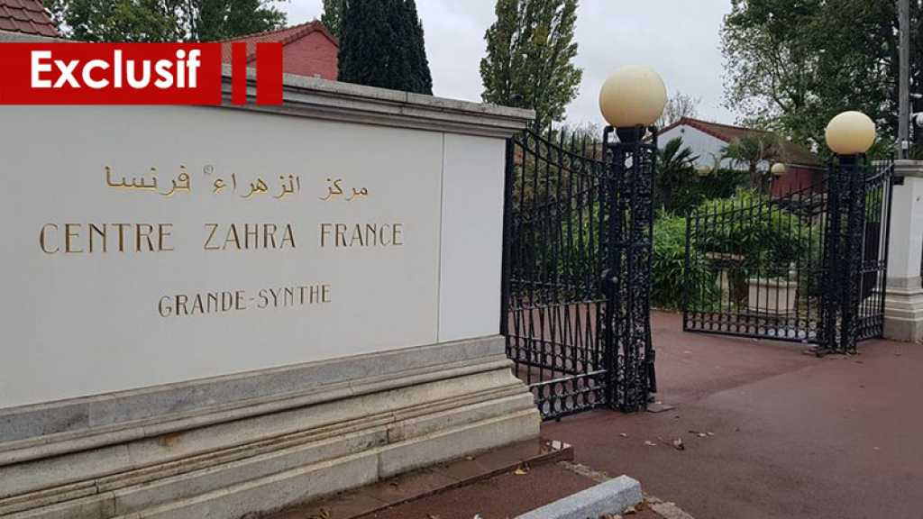 Centre Zahra : victime du conflit national français et international