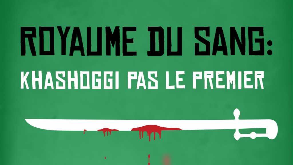 Royaume du sang : Khashoggi pas le premier