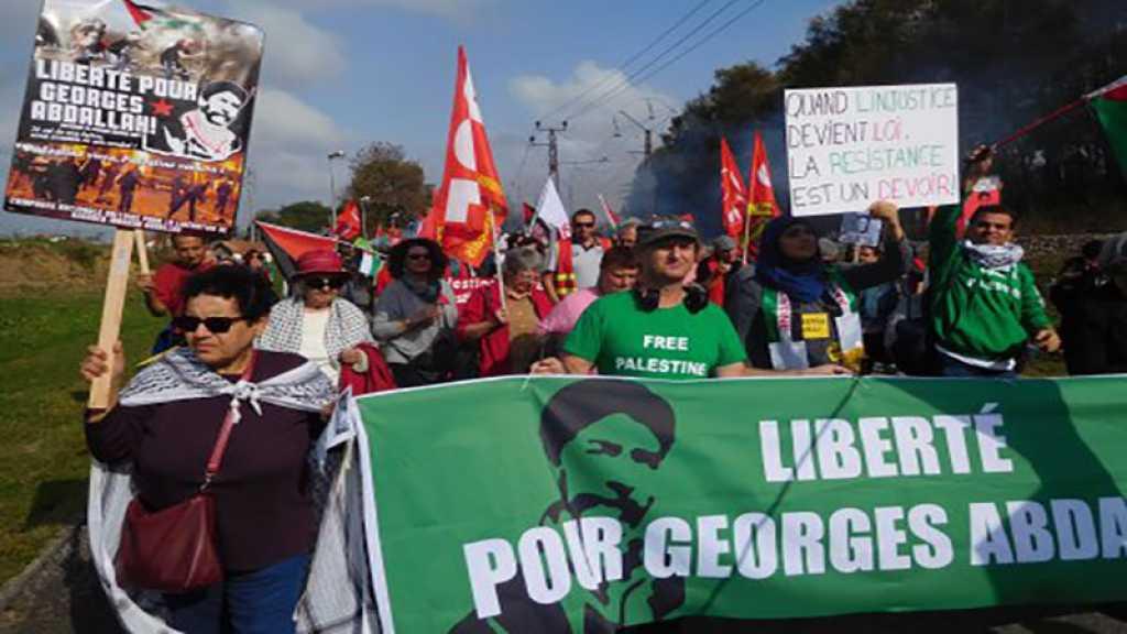 France : manifestation à Lannemezan pour la libération de Georges Abdallah