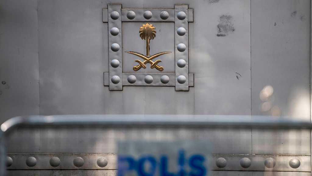 Khashoggi : Ankara appelle à boucler l'enquête «le plus vite possible»
