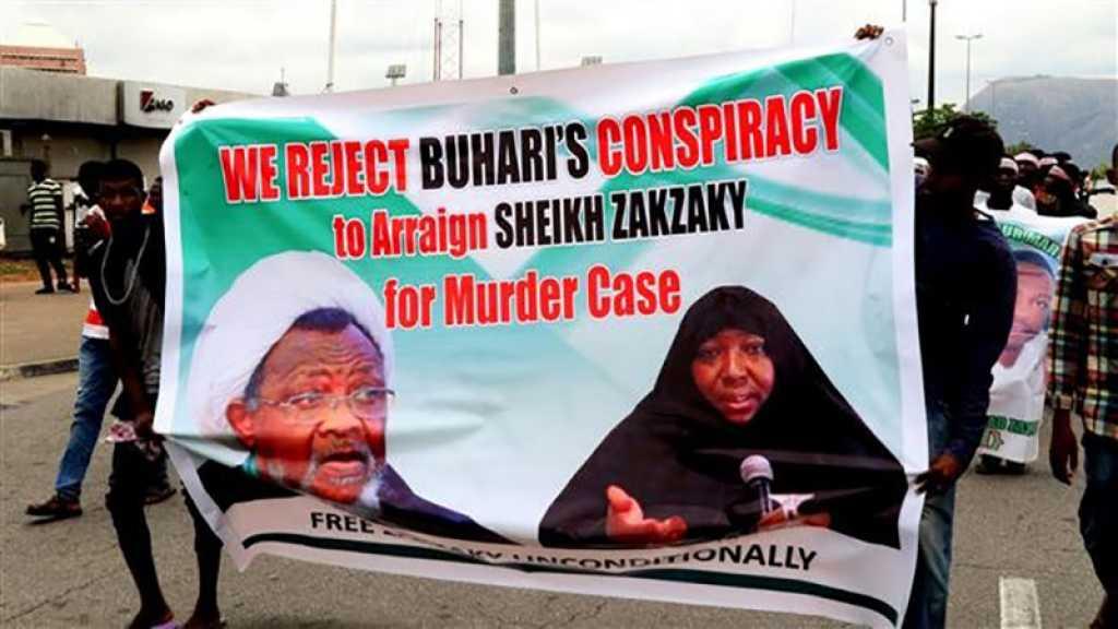 Un tribunal nigérian refuse de libérer cheikh Zakzaky sous caution