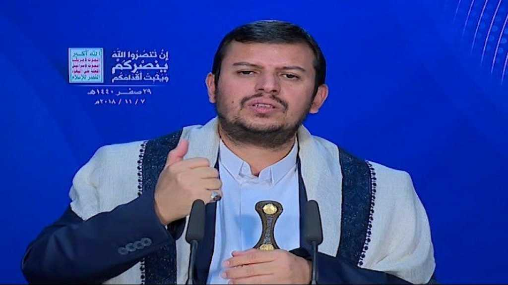 Les yéménites «ne se rendront jamais», affirme le chef d'Ansarullah