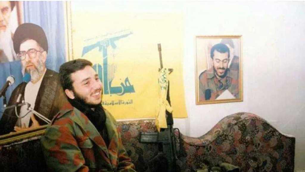 L'opération du martyr Ali Mounif Ashmar 20-3-1996