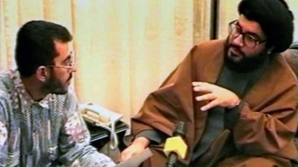 L'opération du martyr Salah Ghandour (25-4-1995)