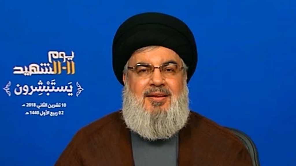 Sayed Nasrallah: 'Nous soutiendrons jusqu'a la fin le droit des députés sunnites alliés à faire partie du gouvernement