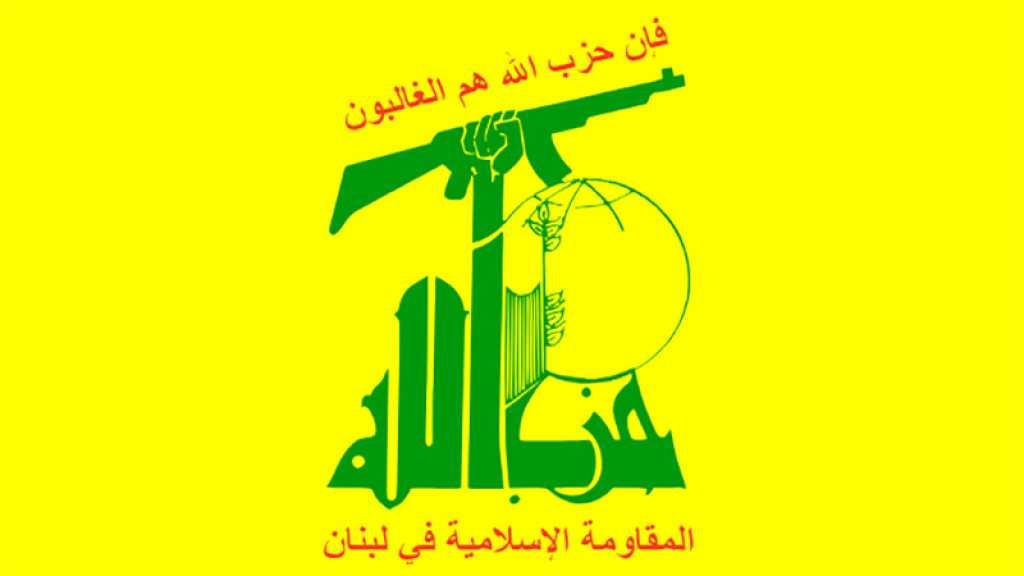 Le Hezbollah condamne l'agression israélienne contre Gaza, salue la Résistance palestinienne