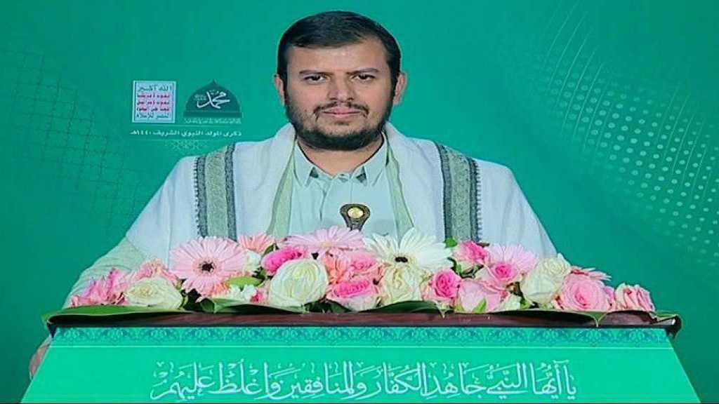 Sayed al-Houthi: L'étape actuelle de la guerre au Yémen est importante et décisive