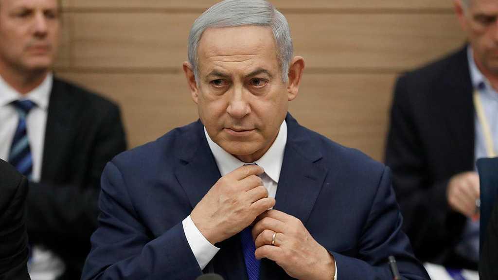 Netanyahu se rendra «bientôt» au Bahreïn