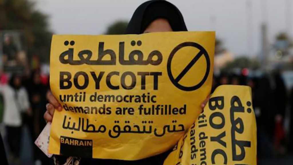 A Bahreïn, des législatives sans enjeu politique