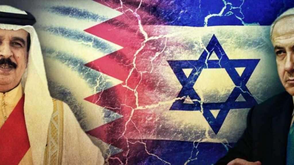 «Israël» en pourparlers avec Bahreïn pour des relations diplomatiques