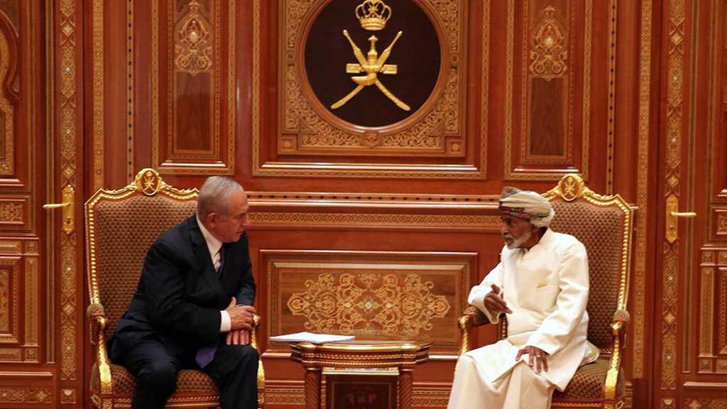Le sultan Qabus « a enfreint la loi omanaise » en accueillant Netanyahou