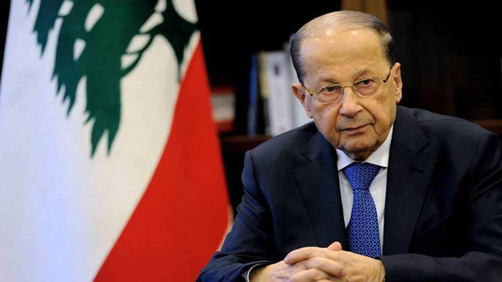 Aoun fustige les décisions israéliennes et américaines à l'encontre des Palestiniens