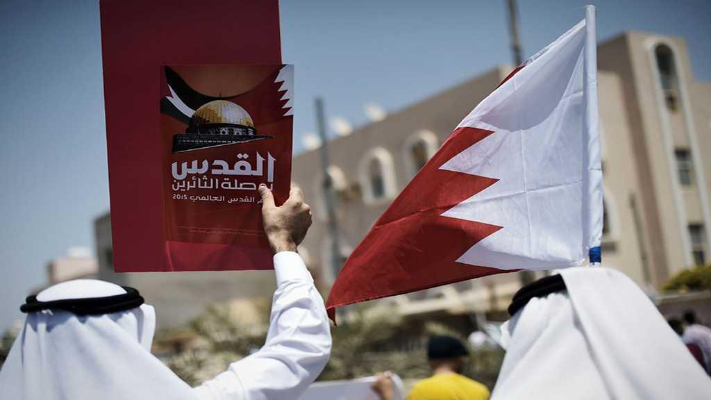 Bahreïn : Une initiative nationale contre la normalisation avec l'entité sioniste