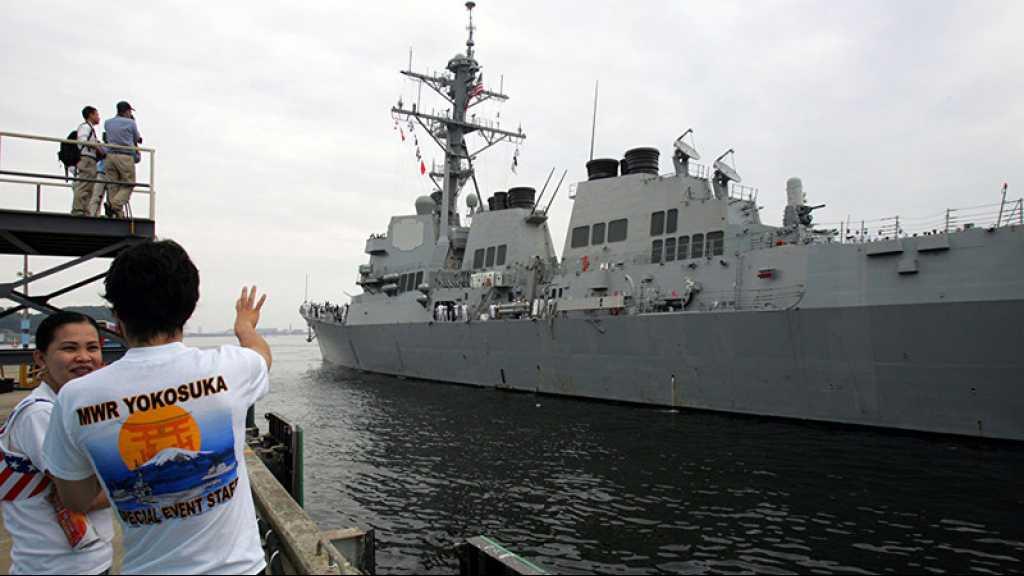 Un destroyer US à proximité d'une base de la Marine russe, Moscou réagit
