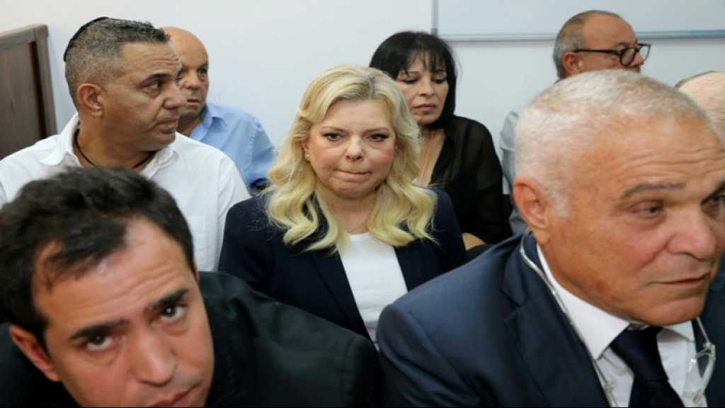 Sara Netanyahou interrogée dans une nouvelle affaire de fraude