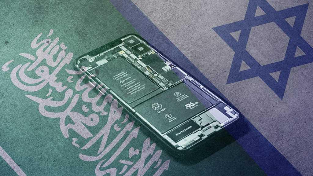 «Israël» a approuvé la vente de logiciels espions à l'Arabie