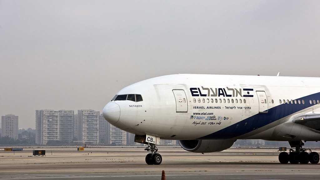Oman autorise «Israël» de survoler son espace aérien