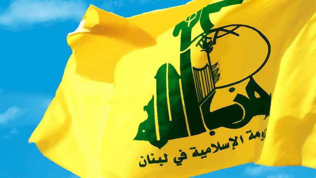 Le Hezbollahloue l'opération palestinienne effectuée dans la colonie d'«Ofra»