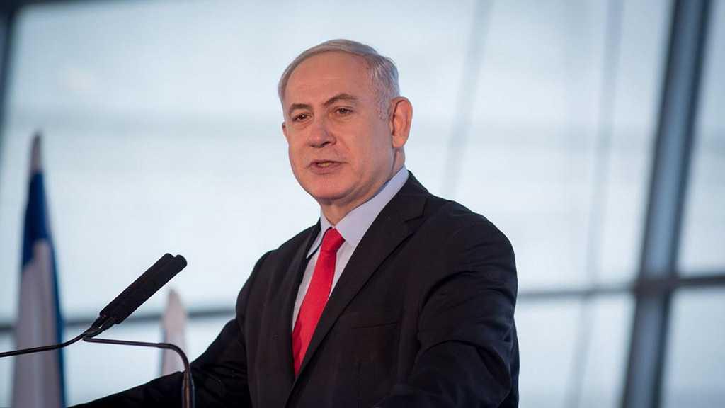 Benyamin Netanyahou au secours de l'Arabie saoudite