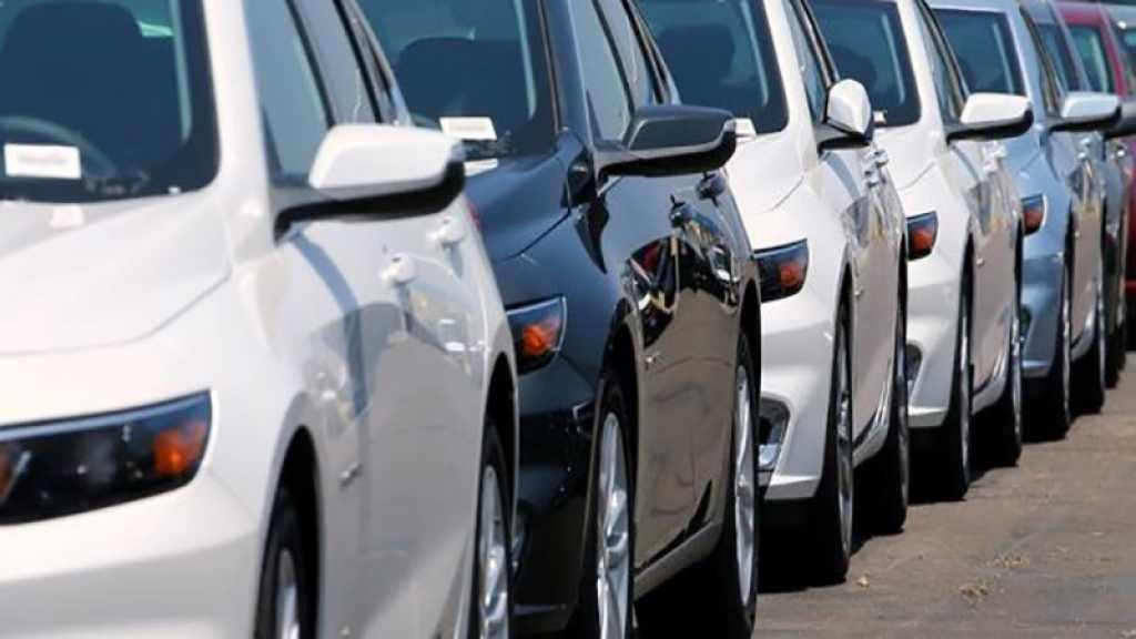 Washington confirme que Pékin envisage de baisser les taxes sur l'automobile