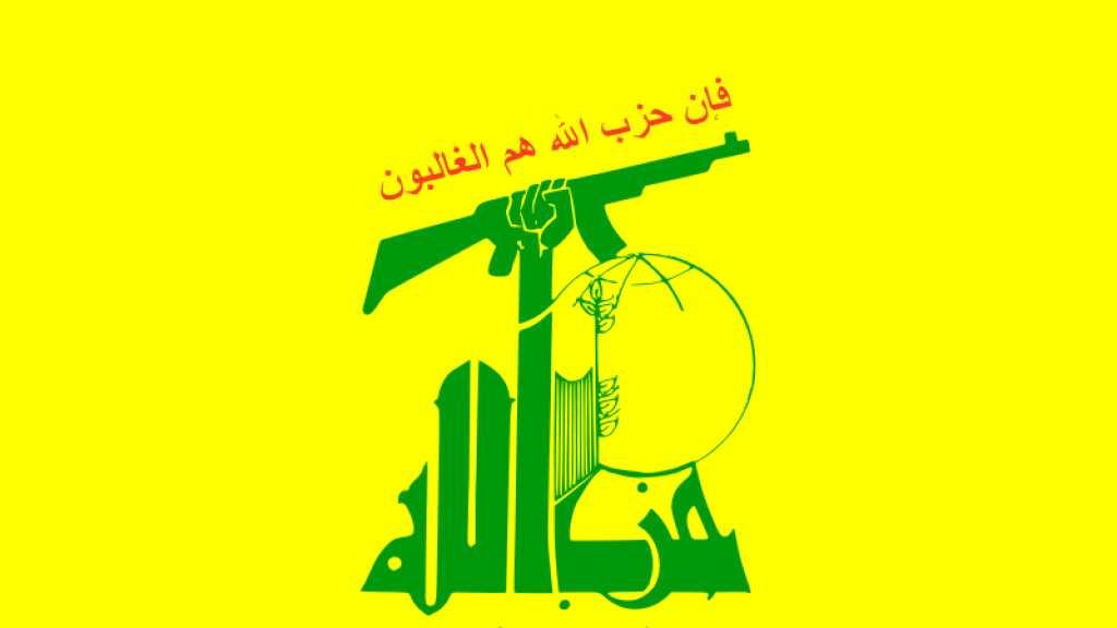 Le Hezbollah loue les opérations héroïques de la résistance palestinienne à al Qods et à Ramallah
