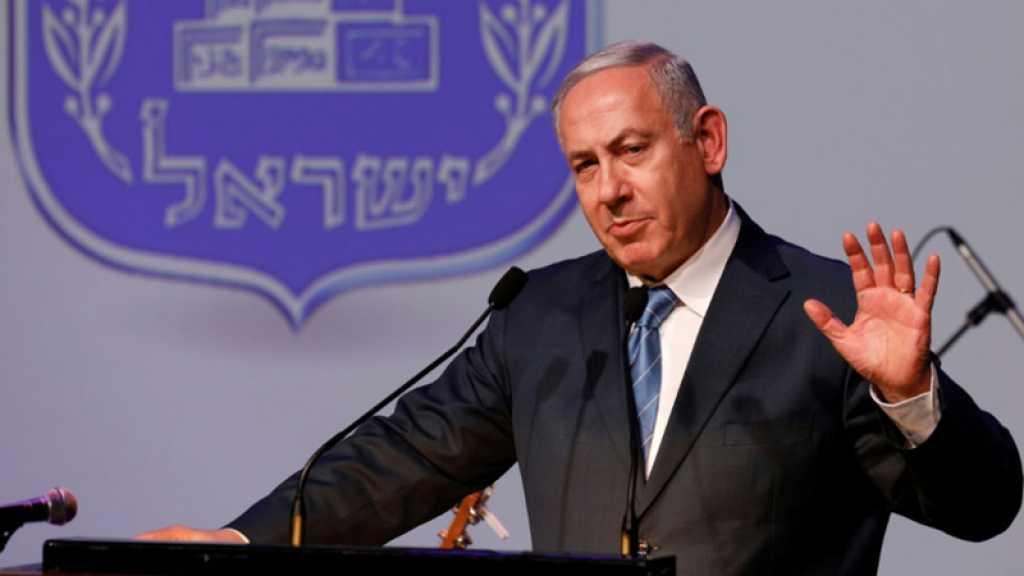 Le procureur général adjoint veut inculper Netanyahou pour corruption