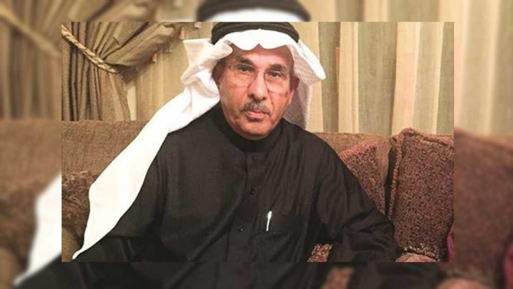 Arabie : libération d'un avocat militant des droits humains (association)