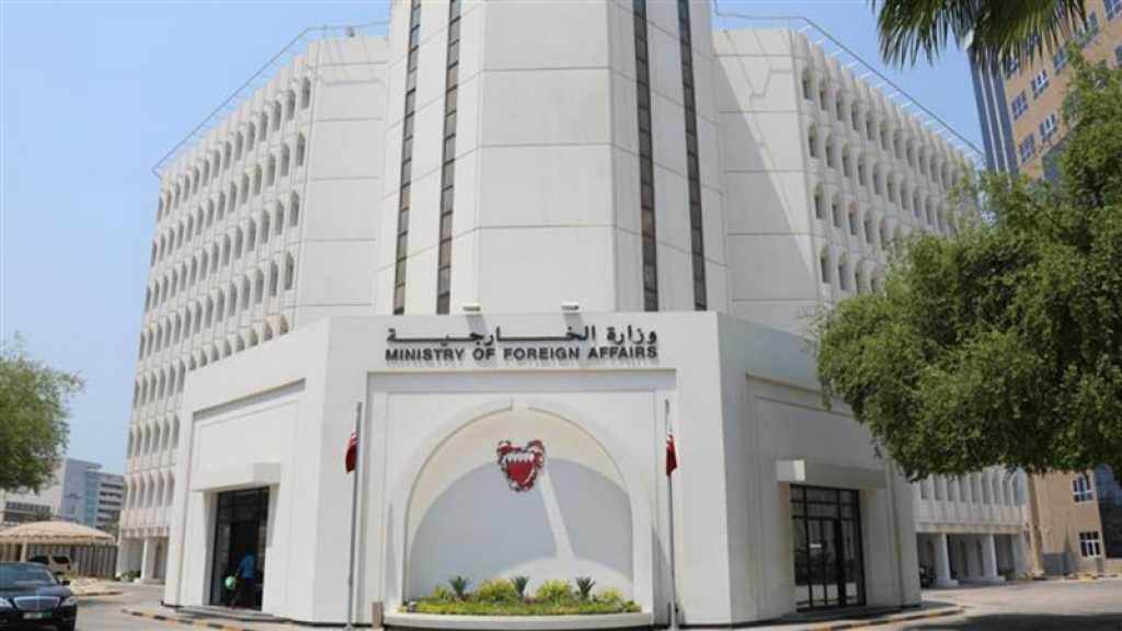 Bahreïn est «soucieux de poursuivre les relations» avec la Syrie