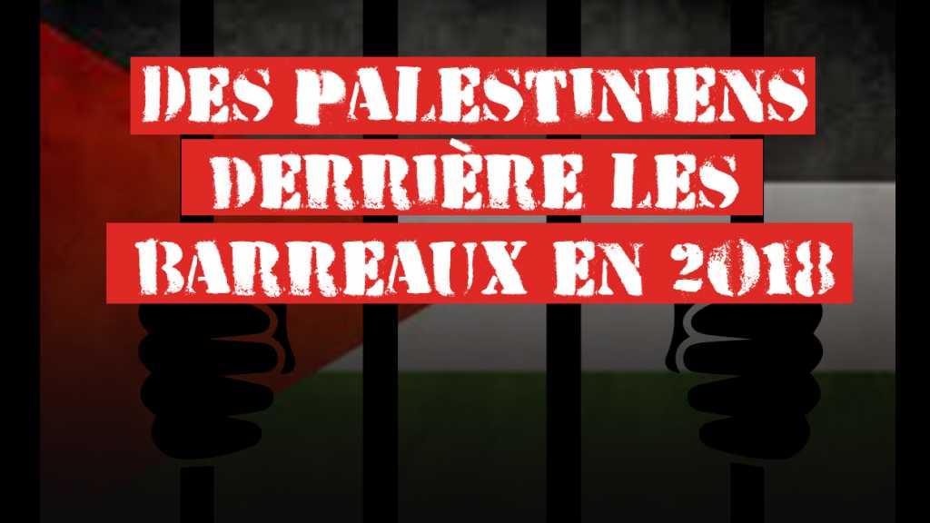 En chiffres... les Palestiniens derrière les barreaux