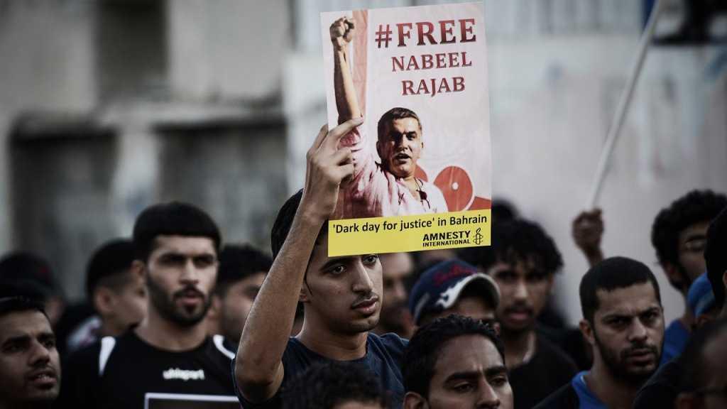 Bahreïn: les proches de l'opposant Nabil Rajab dénoncent son maintien en prison