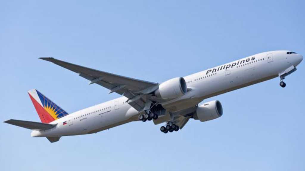 Philippine Airlines en pourparlers avec l'Arabie saoudite pour assurer des vols directs vers «Israël»