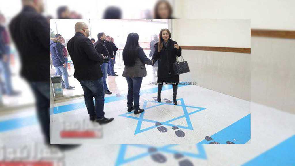 Jordanie: le «drapeau d'Israël» piétiné dans les bâtiments d'une association syndicale