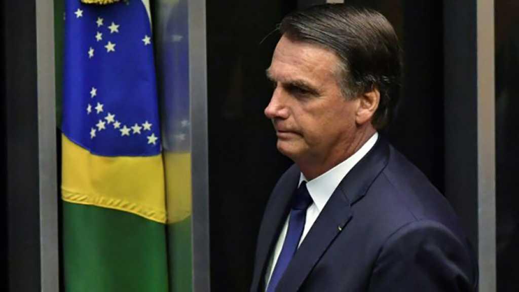 Le Brésil décide de transférer son ambassade à al-Qods