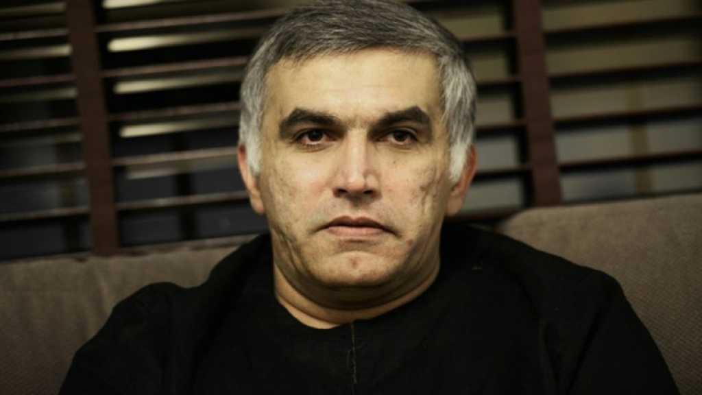 Bahreïn rejette un appel de l'ONU à libérer Nabil Rajab