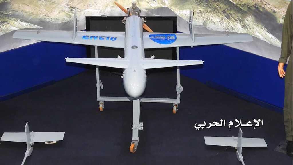 Yémen: L'année des drones téléguidés (Ansarullah)